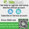Wechat official account subscribe service